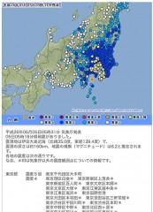 震度5弱は千代田区だけだった