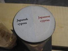 Japanese cyprus?