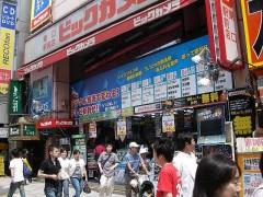 2006年8月ごろのビックカメラ東口駅前店(写真はイメージ)