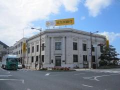 旧横浜正金銀行門司支店