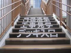 改修工事中の門司港駅の一部が見学できる