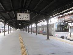 門司港駅ホームは、今日もがらんとしていた