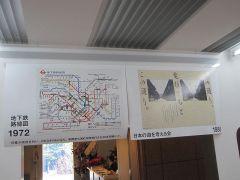 懐かしい地下鉄路線図も彼の作品
