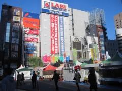 象徴的な場所のひとつ、SL広場