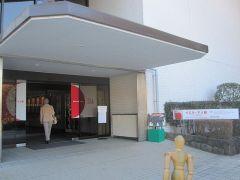 板橋区立美術館へ