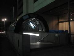 大手町駅C5出入口