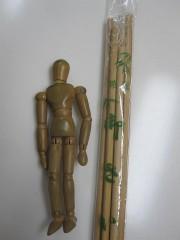 そういえば菜箸は竹製…