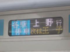 なぜか上野行きの表示