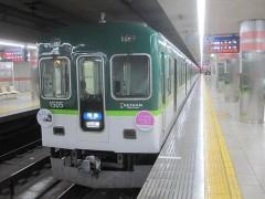 ここからは京阪鴨東線