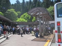 延暦寺バスセンター