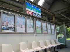 坂本駅のベンチに座布団