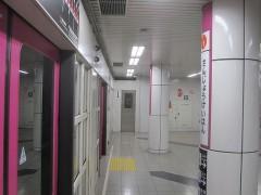 三条京阪に到着