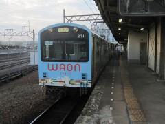 WAONのラッピング電車