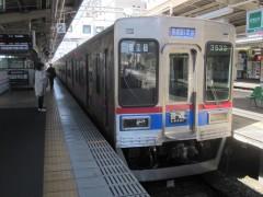 芝山千代田行き列車