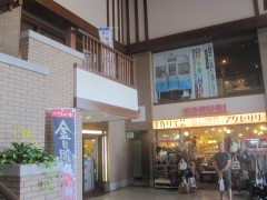 こちらも、やまもプラザ2階