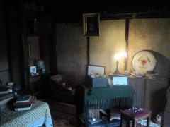 Room of a Pagon/冨安 由真