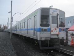 東武アーバンパークライン…やっぱり慣れない…