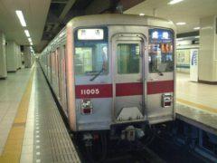 事故車両の同型車(東武10000系)