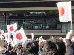2009年12月23日の一般参賀