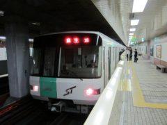 地下鉄でさっぽろ駅まで