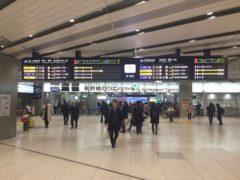 結局最終の新幹線で帰宅