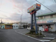 辺野古地区への入口