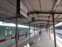 太宰府駅に到着