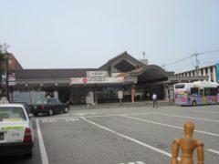 二十数年ぶり?の太宰府駅