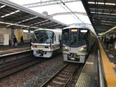 東京の環状線とは全然違う