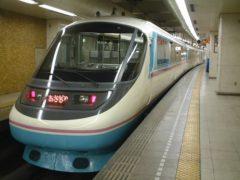 かつて使われていた小田急20000形電車