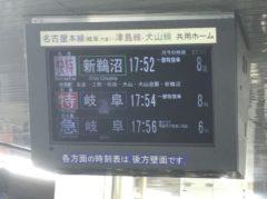 列車は2分おきにやってくる