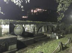 丹那トンネル殉職者慰霊碑