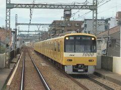 KEIKYU YELLOW HAPPY TRAIN