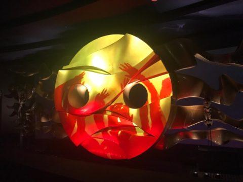 復元された「地底の太陽」