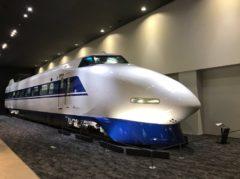 新幹線100系122形5003号車