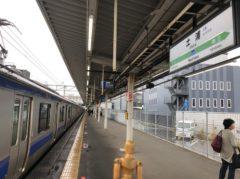 土浦駅に到着