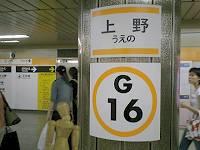 上野駅で記念撮影