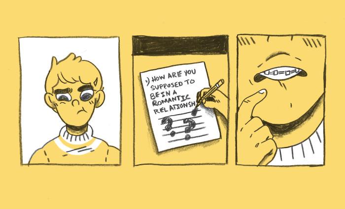 Words by Emily V. Gordon. Illustrations by Ana Hinojosa.