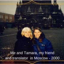 Me and my friend in Moscow, Russia