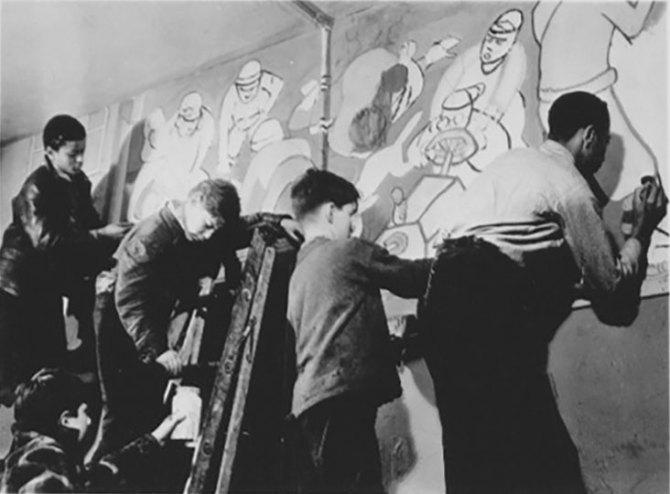 Paragon Boys' Club. c.late1930s. Photograph. 136-40 38th Avenue, Flushing, Queens, NY. (NARA)