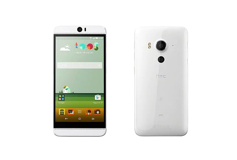 How to Root HTC Butterfly 3 with Magisk without TWRP