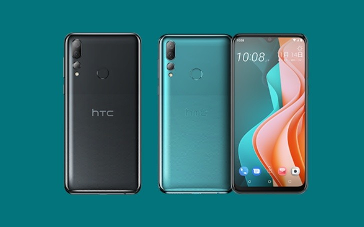 How to Root HTC Desire 19s with Magisk without TWRP