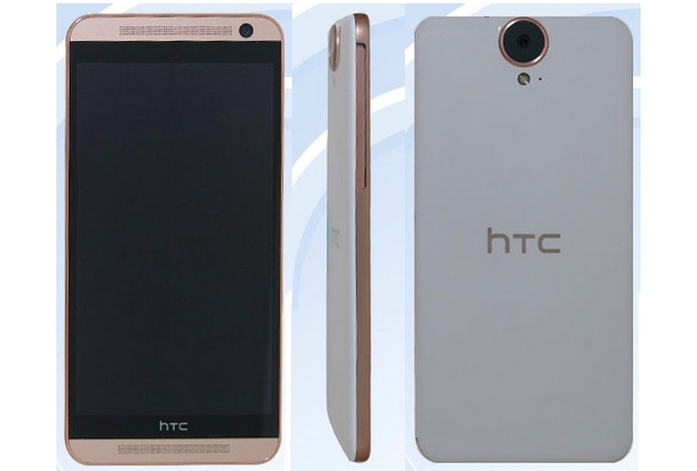 How to Root HTC One E9 with Magisk without TWRP