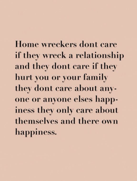 home wrecker quotes