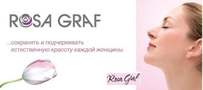 Rosa Graf Профессиональная косметика с Германии