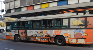 Centro-Cultural-Roberto-Fontanarrosa-5
