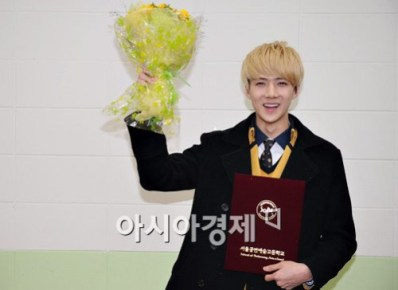 sehun graduation, sehun uniform, SOPA, SOPA adalah, sma sopa di korea, School of Performing Arts