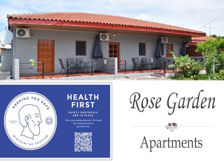 Νιώστε ασφαλείς κάθε στιγμή στα Rose Garden Apartments