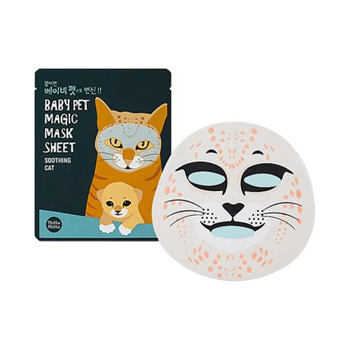 Image result for •Holika Holika Baby Pet Magic Mask Sheet