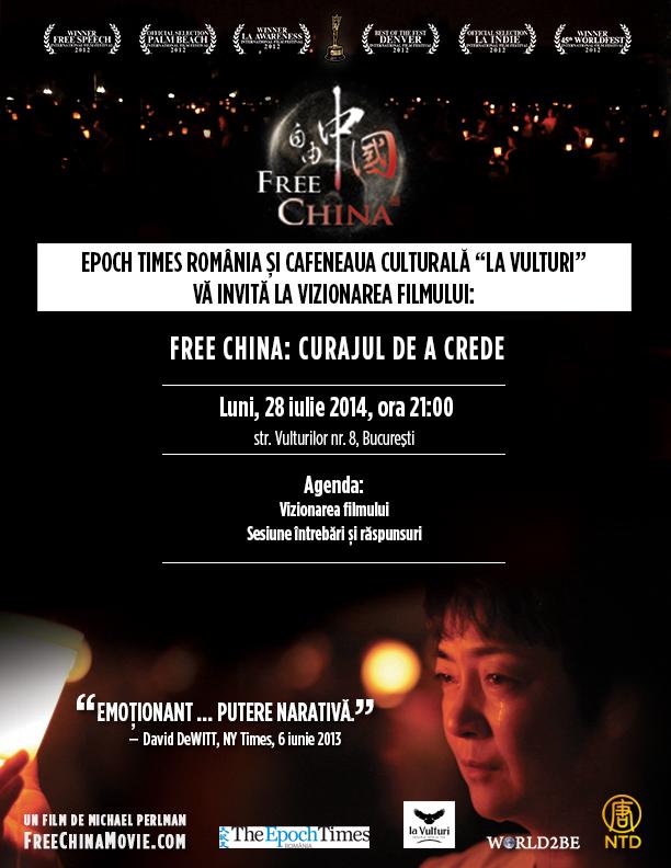 FreeChina_La Vulturi e-card